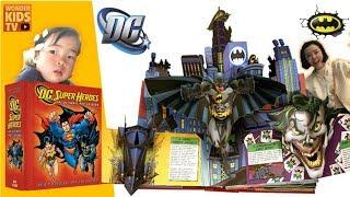 히어로 총출동 지구를 구하라! 슈퍼맨 배트맨 영웅 출동! DC Super Heroes Pop-Up Book l batman vs superman vs ironman