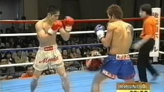 全日本キックボクシング中継 2003年6月22日 浦林幹VS前田尚紀