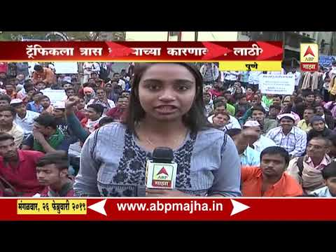 Pune | Deaf Morcha Update @ 7AM | Manasi Deshpande live chat