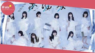 欅坂46の関連グループ、けやき坂46(読み=ひらがなけやき)が出演...
