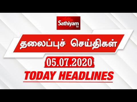 Today Headlines -