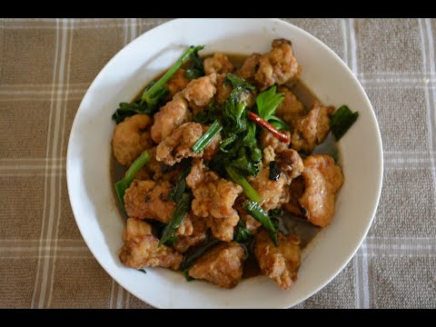 Chinese 5 Spice Chicken | Chicken Recipes | Quick & Simple | The Supper Factory