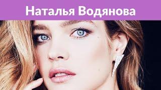 Сапоги и мини-платье: Наталья Водянова в летнем наряде вышла в свет с мужем