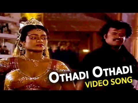 Rajinikanth Song With Item Girl || Dharmathin Thalaivan Movie || Othadi Othadi Song