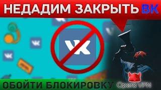 видео Лучший VPN для Украины
