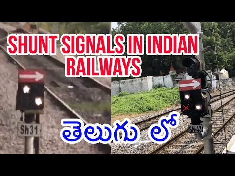 What Are Shunt Signals In Indian Railways ||  How Do Shunt Signals Work In Telugu