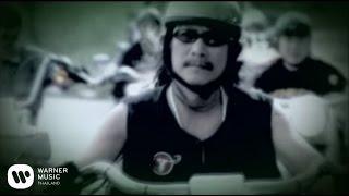 คาราบาว - เพื่อชีวิตติดล้อ (Official Music Video)