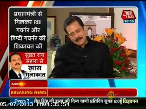 Saharasri Subrata Roy Sahara Exclusive Interview on Aaj Tak News