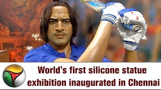 World's first silicone statue exhibition inaugurated in Chennai