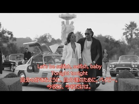 洋楽 和訳 Future  Selfish feat  Rihanna