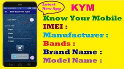 1 मिनट में जाने Mobile असली है या .? I Know your Mobile is real or fake I KYM-Know Your Mobile App
