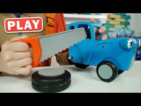 КукуPlay - Как мы чинили Синий трактор - Поиграйка с Пилотом Винтиком