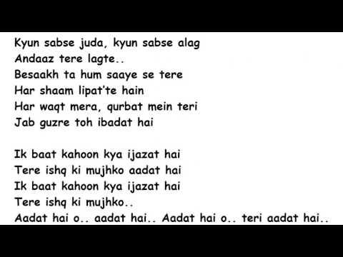 Ijazat Full Song Lyrics Movie – One Night Stand  Arijit Singh