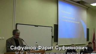 Клиническая психология в юридическом контексте_ч.1