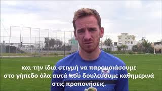 Ράγιος Stoiximan MVP Ανόρθωσις Ερμής