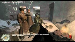 Call of Duty 2 Прохождение. Часть 1. Обучение красноармейцев.