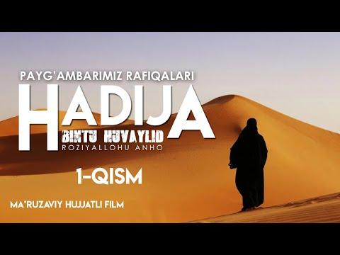 HADIJA BINTU HUVAYLID (Roziyallahu Anho) hujjatli film 1-QISM
