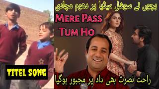 Mery pass tum ho title song school kids || merry Pas tum ho episode 17 promo title song | episode 17.mp3