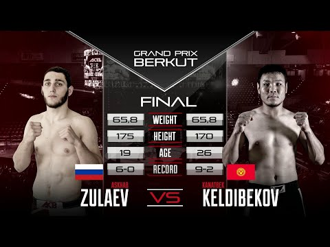 Асхаб Зулаев vs. Канат Келдибеков | Askhab Zulaev vs. Kanat Keldibekov | BFC