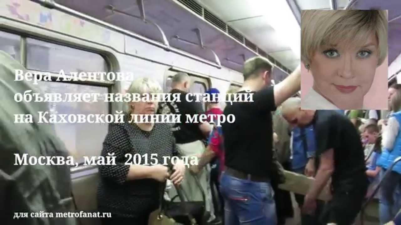 кто объявляет в метро вакансий резюме заданным