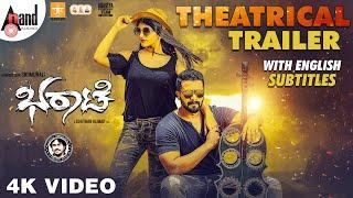 Bharaate Theatrical Trailer Sriimurali Sree Leela Chethan Kumar Arjun Janya Suprith