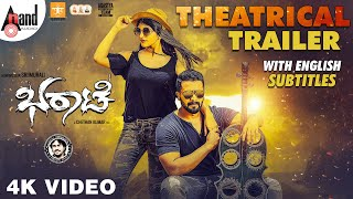 Srii Murali's Bharaate (2019) Kannada Movie Trailer