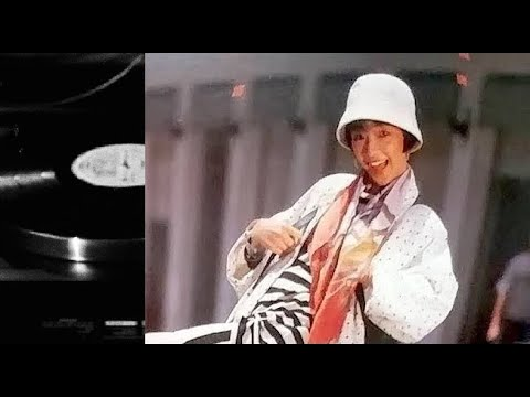 陳慧嫻 跳舞街 - Hifi 黑膠 96/24 HD Audio - Priscilla Chan