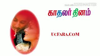 Tamil 3D Mp3 Song 🎧(Use Headphone Must)