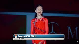 С днем рождения Аделия видео поздравление для Аделии Петросян
