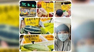 상하이 라이브 | 일요일 밤 소통 | 중국 과일가게에서…