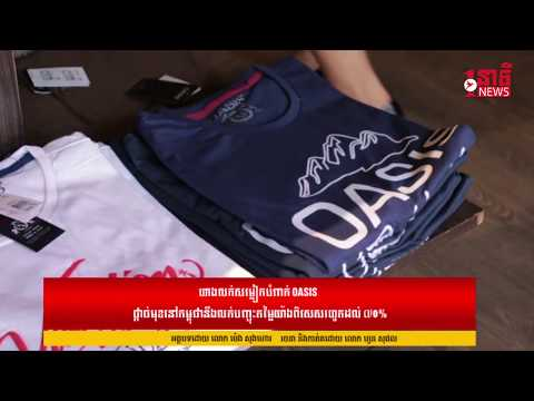 Exclusive OASIS Clothes Shop in Cambodia will offer special discounts up to 70%