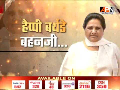 BSP supremo Mayawati Exclusive Interview with Mr Pradeep Rai