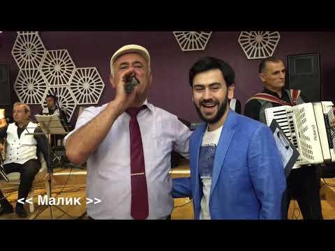 Uzeyir Mehdizade Super Zaqatala toyunda NEW 2018