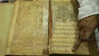 130 year old dictionary at Hazrat Shah Waliullah Public Library