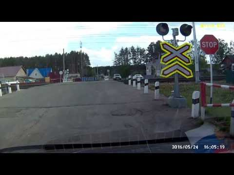 Проезд переезда в Ракитной. Нарушение ПДД.  Смоленск.