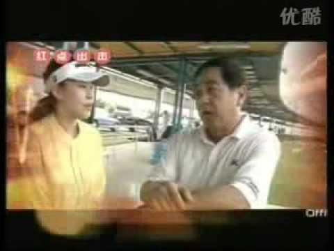 papa12 秦沛 - Paul Chun - Tần Bái
