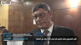 مصر العربية | نقيب السياحيين يطالب بتأجيل قرار فرض 2000 ريال علي المعتمر