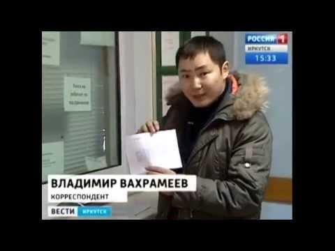 Фальшивые квитанции на оплату коммунальных услуг получили жители микрорайона Синюшина гора