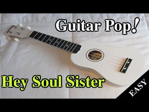 Hey Soul Sister Ukulele Lesson Train Easy Ukulele Tutorial YouTube Amazing Hey Soul Sister Ukulele Strum Pattern