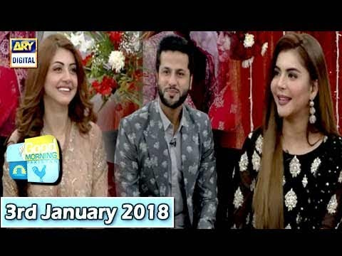 Good Morning Pakistan - 3rd January 2018 - ARY Digital Show
