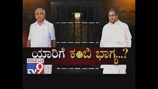 Yeddyurappa Challenges To Send CM Siddaramaiah into Jail