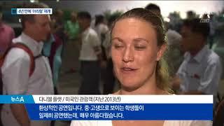외화벌이 급했나…北 '아리랑 공연' 4년 만에 재개
