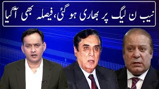 Neo @ 5 | PMLN and NAB Face To Face | 11 May 2018 | Neo News