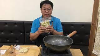 찰보리쌀 떡볶이