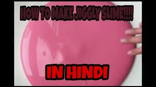 HOW TO MAKE JIGGLY SLIME IN HINDI !!!!!!!! WITH ONLY INDIAN INGREDIENTS  SLIME FORMED !!!!!