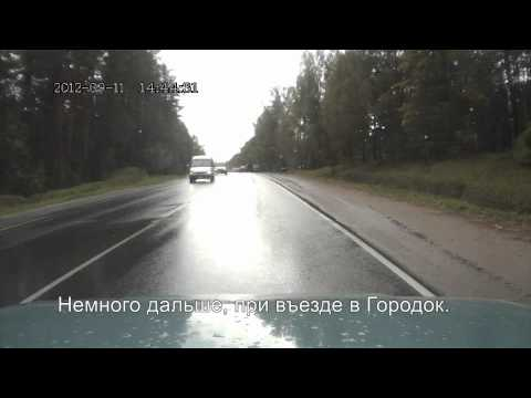 ДТП в Городке недалеко от г. Луга лобовое столкновение