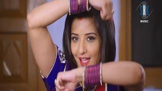 Dewar Bina Angana Na Shobhe Raja | Monalisa | Bhojpuri Movie Song