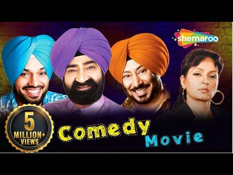 Best Comedy Movie (Full Movie) - Jaswinder Bhalla, Gurpreet Ghuggi   Latest Punjabi Movie 2017