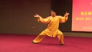 Master Wang Haijun en los 70 años Master Chen Zhenglei