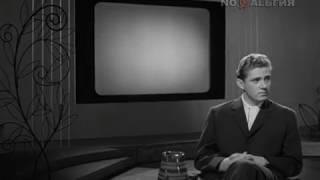 Кинопанорама (1963)